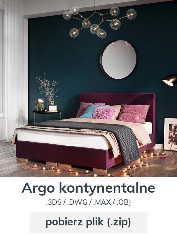 Argo kontynentalne